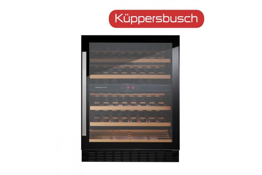Ремонт шкафа для вина Kuppersbusch в Алматы в сервисном центре ICEBERG